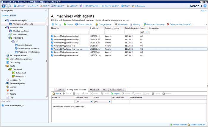 Acronis совершенствует дедупликацию в новых версиях программ