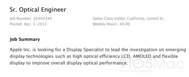Apple изучает возможности использования гибких дисплеев
