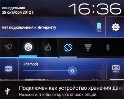 Asus transformer pad infinity tf700t: мощность и стиль в одном флаконе
