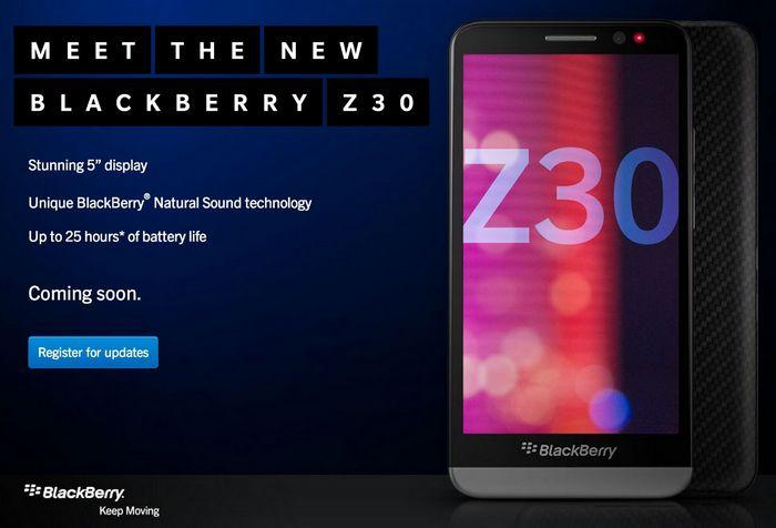 Blackberry всё