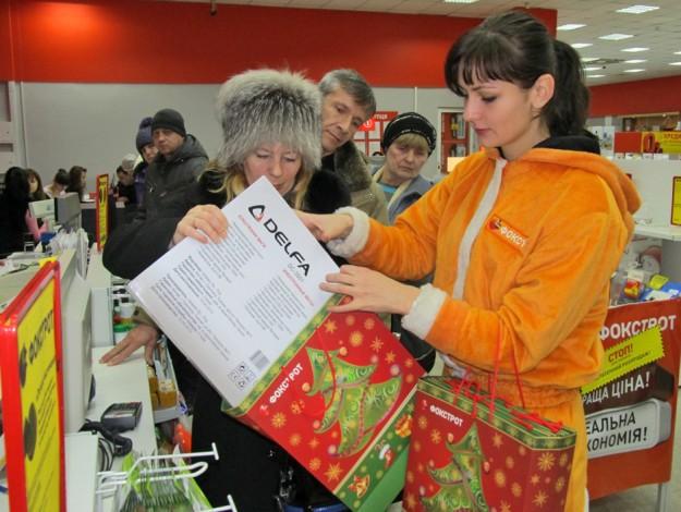 C 28 по 30 декабря в магазинах «фокстрот» пройдут ярмарки