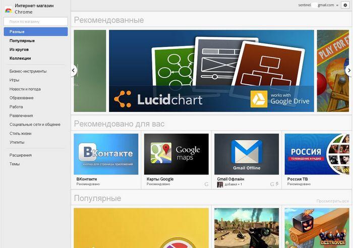 Chrome против всех: вытеснит ли гугловский браузер операционки microsoft и apple?