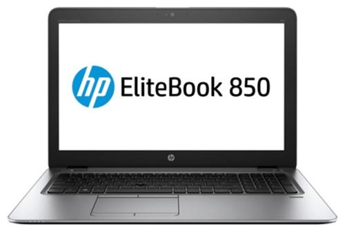 Hp elitebook 850 g3 – для тех, кто ценит качество