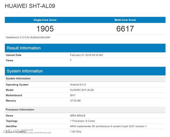 Huawei может представить на mwc 2018 гибридные ноутбуки matebook