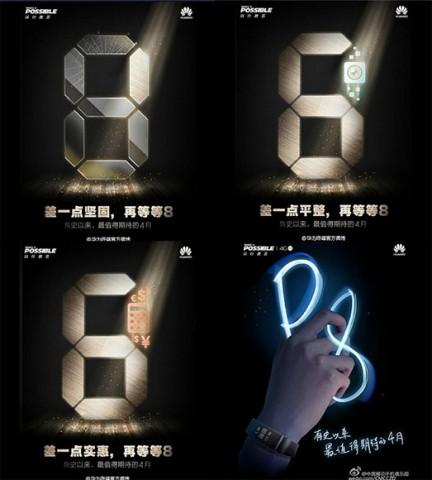 Huawei p8 получит усиленное стекло и продвинутый модуль камеры