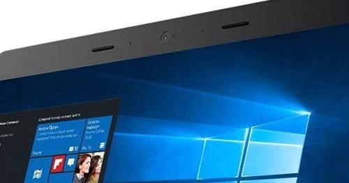 Lenovo thinkpad edge e470: взять на заметку