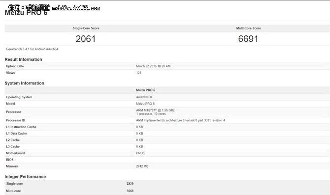 Meizu pro 6 в geekbench: уровень galaxy s7 и выше