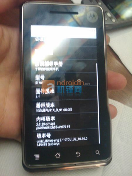 Motorola xt701 — китайская версия motorola sholes tablet