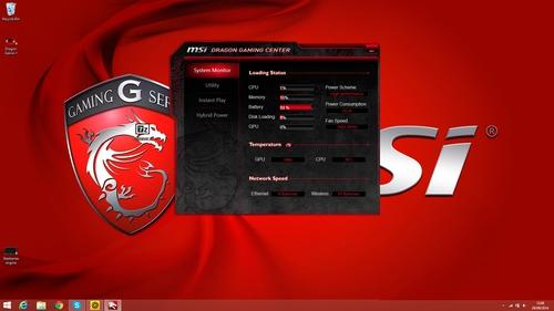 Msi gs70 2qe stealth pro – дух красного дракона