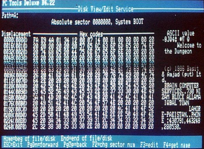 Nemesis – продвинутый буткит для кражи данных