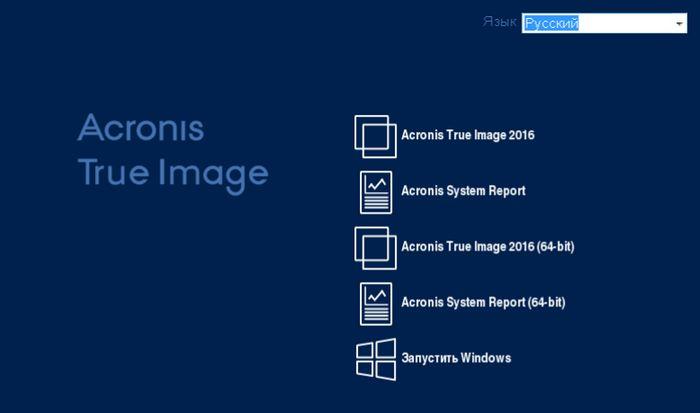 Обзор acronis true image 2016