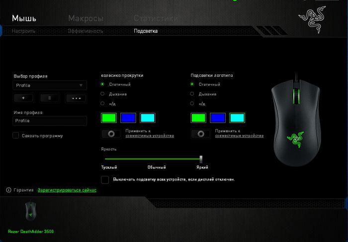 Обзор игровой мышки razer deathadder 3500