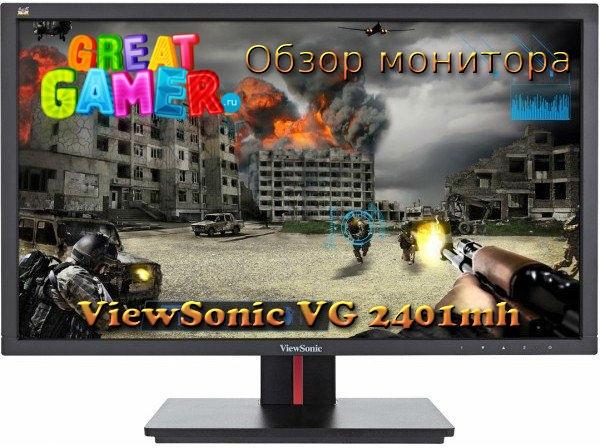 Обзор монитора viewsonic vg 2401mh