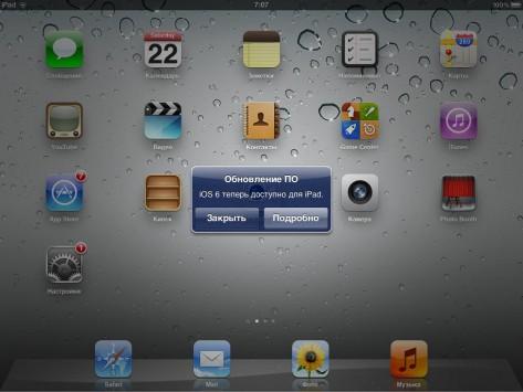 Обзор операционной системы ios 6