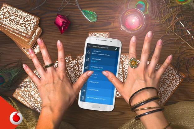 Оператор vodafone защитит смартфоны пользователей с помощью украинского антивируса zillya!