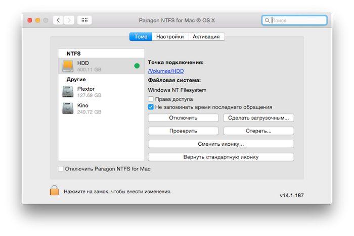Подборка must-have приложений для mac