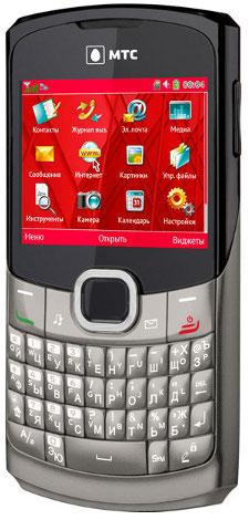 Простые телефоны мтс 752 и мтс qwerty 655 поступили в продажу в россии