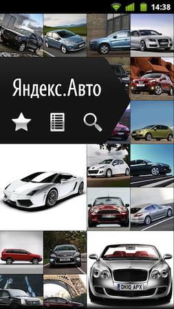 R2-d2: обзор приложения яндекс.авто для android