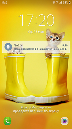 Тест единственного гида по передачамбесплатных тв-каналов hot bird – sat.tv