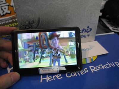 Выпущен первый безочковый 3d-планшет
