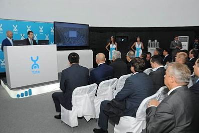 Yota запустила в казани первую в россии 4g-сеть по технологии lte